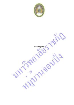 Fulltext #8
