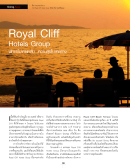 Hotels Group