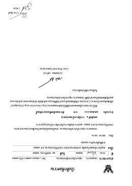t-B.t1 Tl.Lt-rl.1`:1111:-BU .tl..UJl,l...tM.l`..J!