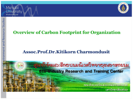 4.Overview of Carbon Footprint for Organization