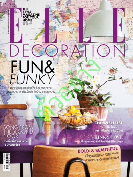 Elle Decoration December 2015 - SE