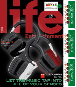Life Entertainment 235