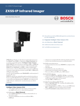 ZX55-IP Infrared Imager - Bosch Security Systems