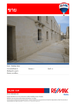 ขาย - RE/MAX Malta Real Estate