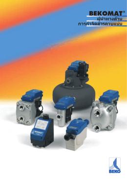 bekomat - BEKO Technologies