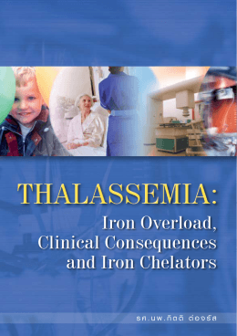 Iron overload - Thalassemia Foundation of Thailand