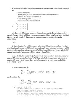 d2y dx2 = W0 120EI (20l 3 - 60l x + 60lx 2 - 6x)