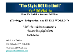 2014-7-6-Thailand-How-to-build-a-successful-firm-Phil