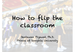 How to flip the classroom.key