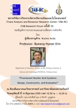 Professor. Byeang Hyean Kim - คณะวิทยาศาสตร์