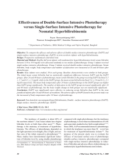 Effectiveness of Double-Surface Intensive Phototherapy