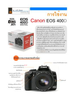 Canon EOS 400D - iLoveToGo.com