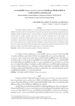 การกลายพันธุ์เชื้อ Rhizopus microsporus TISTR 3518
