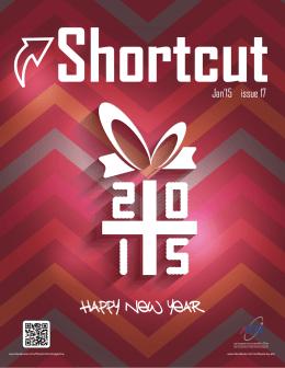 Shortcut - สมาคมอุตสาหกรรมซอฟต์แวร์ไทย