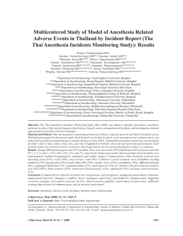 Multicentered Study of Model of Anesthesia Related