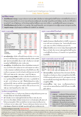 22 January 2014 - SCB Private Banking