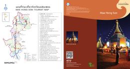 Mae Hong Son - Turismo de Tailandia