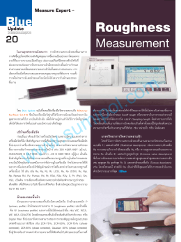 Roughness Measurement