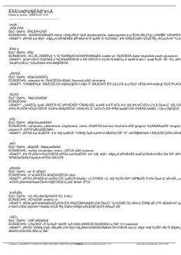 สรรพคุณของสมุนไพร - โปรแกรมบัญชี บทความบัญชี ภาษี ข่าวภาษี การสอบ