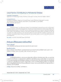 Local Factors Contributing to Periodontal Disease