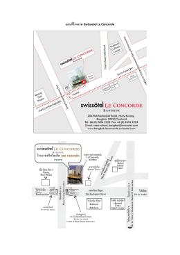 แผนที่โรงแรม Swissotel Le Concorde