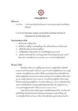 Fulltext #2