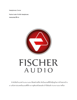 Headphones Corner Fischer Audio FA