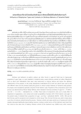 492 AP58 ผลของชนิดและปริมาณไบโอพอลิเมอร์ต่อลักษณ