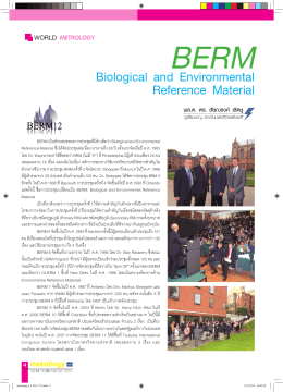 BERM Biological and Environmental Reference Material
