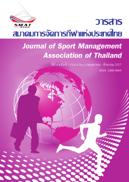 Issue 1 - SMAT - Sport Management Association of Thailand