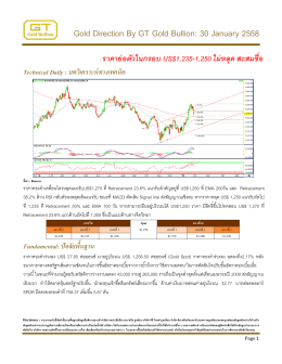 Gold Direction By GT Gold Bullion: 30 January