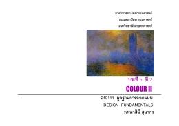 ดาวน์โหลด 01240111- 2256