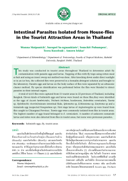 Intestinal Parasites Isolated from House