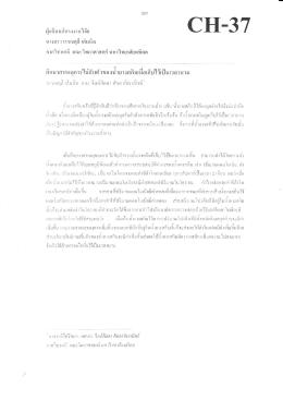 Page 1 30`1 #oGuruInr: r,iruifi`u ll l l r-Il I l: :tUElO ltlXllld n lflxu ltFlt.! a