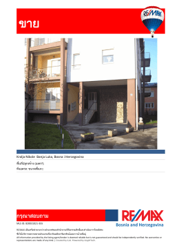 RE/MAX Bosnia and Herzegovina