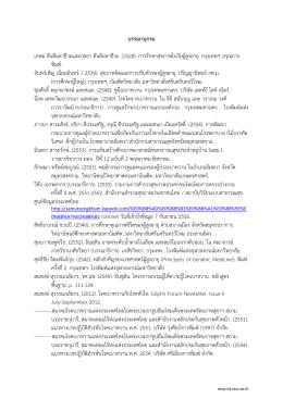 ird_234_56 (9)