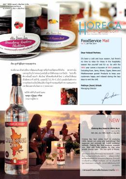 Vol-008 - Horeca ChiangMai