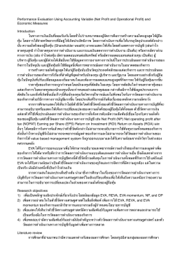 performance evaluation using accounting variable and economic