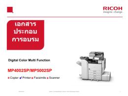 การตั้งค่าการพิมพ์