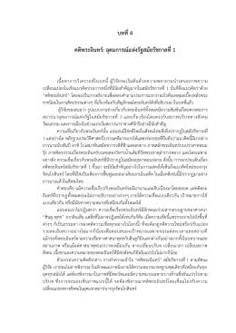 Fulltext #6