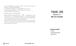 TMX-28 - Sila Research