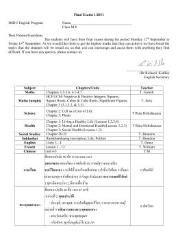 ภาษาไทย - ep-satit.ru.ac.th