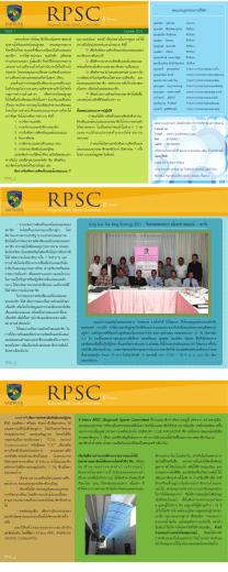 RPSC RPSC RPSC RPSC