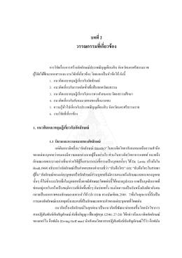 Fulltext #5
