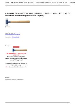 ค้อน : PB SWISS TOOLS รุ่น PB 300.5 ค้อนไนล่อน พลาสติค เบอร์ 5 ข