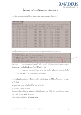 Airport Express Booking Process Manual - THAI
