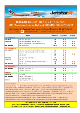 JETSTAR GROUP GDS BOOKING PROMOTION.xlsx