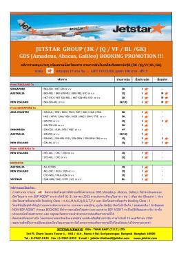 JETSTAR GROUP GDS BOOKING PROMOTION.xlsx