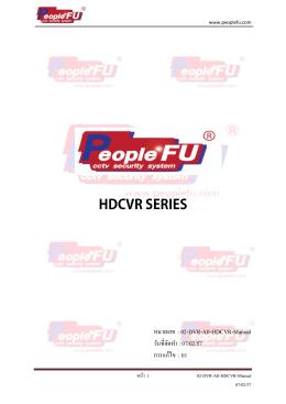 02-DVR-All-HDCVR-Manual วันที่จัดท า : 07/02/57 การ