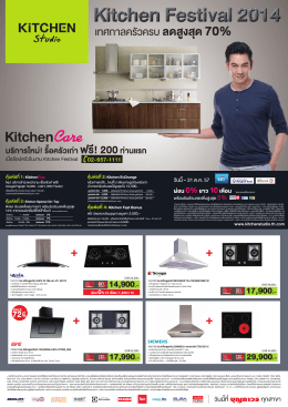 Mail_Kitchen_SEP n m25.indd